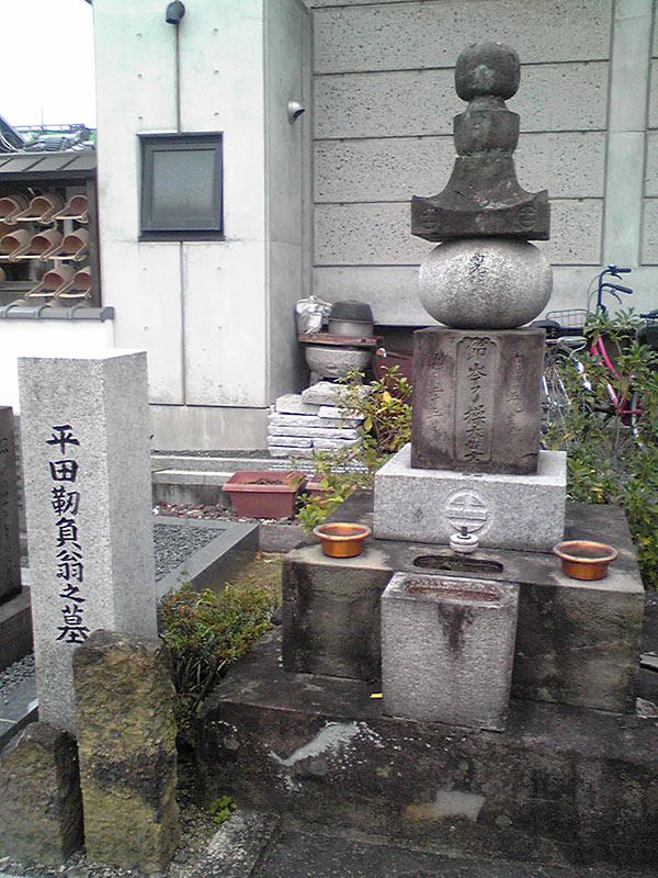 【PHOTO】大黒寺 - 幕末トラベラーズ/地図と写真で見る幕末の ...